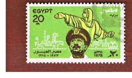 EGITTO (EGYPT) - SG 1364  - 1978  SUEZ CANAL  CROSSING  - USED ° - Usati
