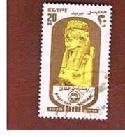 EGITTO (EGYPT) - SG 1378  - 1979  POST DAY - USED ° - Usati