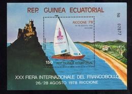 GUINEA EQUATORIAL GUINEE ECUATORIAL EQUATORIALE 1978 RICCIONE 78 EXPO BLOCK SHEET BLOCCO FOGLIETTO BLOC FEUILLET MNH - Guinea Equatoriale