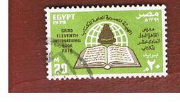EGITTO (EGYPT) - SG 1380  - 1979  CAIRO INT. BOOK FAIR - USED ° - Usati