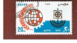 EGITTO (EGYPT) - SG 1381  - 1979  CAIRO INT. FAIR - USED ° - Usati
