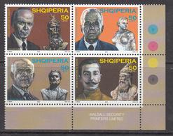 2003 Albania Albanie Art Sculpture  Block Of 4 MNH Complete - Albanie