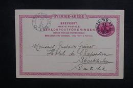 SUÈDE - Entier Postal Pour Stockholm En 1897- L 38380 - Postal Stationery