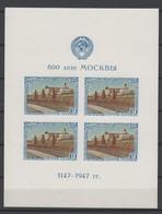 Sowjetunion , Block 10 Postfrisch - 1923-1991 USSR
