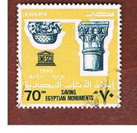 EGITTO (EGYPT) - SG 1426  - 1980  O.N.U.  DAY: EGYPTIAN MONUMENTS      - USED ° - Egitto