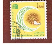 EGITTO (EGYPT) - SG 1428  - 1980  1400^ ANNIVERSARY OF HEGIRA      - USED ° - Egitto
