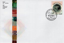 Croatia - 2019 - 25 Years Of Croatian Kuna - FDC (first Day Cover) - Croatia