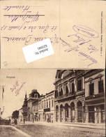 625945,Belgrad Belgrade Serbien Straßenansicht - Serbien