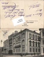 625938,Belgrad Belgrade Serbien Universität Straßenansicht - Serbien