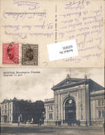 625935,Belgrad Belgrade Serbien La Gare Bahnhof Uhr - Serbien
