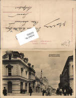 625932,Belgrad Belgrade Serbien Rue Doubrovatchka Straßenansicht - Serbien