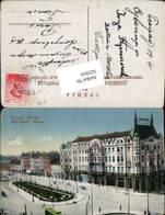 625916,Belgrad Belgrade Serbien Rossia Straßenansicht - Serbien