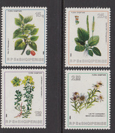 1984 Albania Albanie Flora Plants Complete Set Of 4  MNH - Albania
