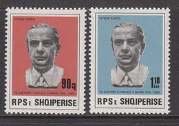 1985 Albania Albanie Labour Leader Kapo Complete Set Of 2  MNH - Albania