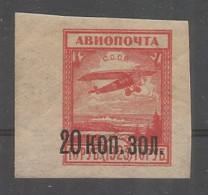 Russia USSR 1924 Year, Mint Stamp MNH (**) , Mi.#  270 - 1923-1991 USSR