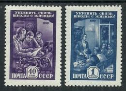 Russia USSR 1959 Year, Mint Stamps MNH (**) , Mi.# 2263-64 - Nuovi