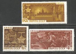 Russia USSR 1966 Year, Mint Stamps MNH (**) , Mi.# 3299-3301 - 1923-1991 USSR