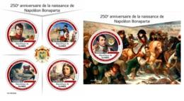 Guinee 2019 Napoleon Bonaparte 250th Aniv Horse MS+S/S GU190228 - Célébrités