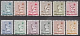 1986 Albania Albanie Mother Albania Definitives Complete Set Of 12  MNH - Albanien