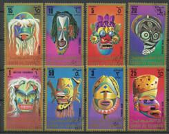 Umm Al-Qiwain 1972 Year, Set, Used Stamps (o) = Mask = CTO - Umm Al-Qiwain