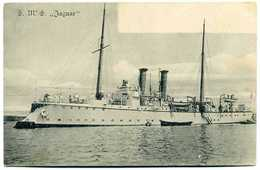 "Kanonenboot S.M.S. ""Jaguar"" - Guerra"