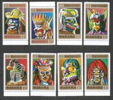 Manama 1972 Year Mint Stamps MNH(**) Mask - Manama