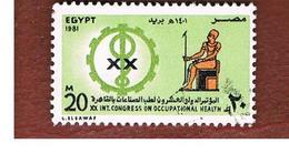 EGITTO (EGYPT) - SG 1454  - 1981  INT.   MEDICAL CONGRESS     - USED ° - Egitto