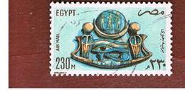 EGITTO (EGYPT) - SG 1455  - 1981  EGYPTIAN JEWELRY     - USED ° - Egitto