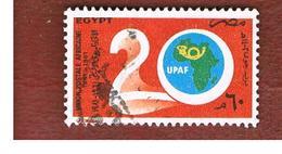 EGITTO (EGYPT) - SG 1467  - 1981 AFRICAN POSTAL UNION    - USED ° - Egitto