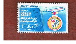 EGITTO (EGYPT) - SG 1478  - 1982  EGYPTAIR, STATE AIRLINE (BOEING)  - USED ° - Egitto