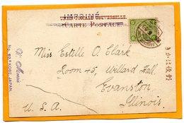 Kobe Japan 1908 Postcard Mailed Nice Cancel - Japan