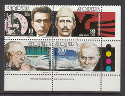 1999 Albania Albanie Famous Albanians Science Literature Microscope Complete Block Of 4 MNH - Albanie