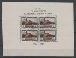 Sowjetunion , Block 11 Gestempelt - 1923-1991 USSR