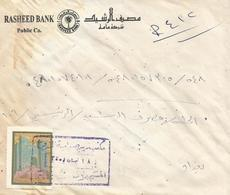 Iraq 2001 Baghdad Tower Of Babylon Domestic Registered Cover - Irak