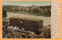 Panama Railroad Shipping 1905 Postcard Mailed Nice Cancel Overprinted Stamp - Panama