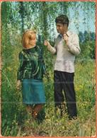 Tematica - Coppie - 1969 - 25 Siracusana - Giovane Coppia Sotto Un Salice Piangente - Viaggiata Da Varena Per Ostiglia - Coppie