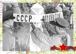 Way To Victory Vyborg Petrozavodsk Operation - Cartes Postales