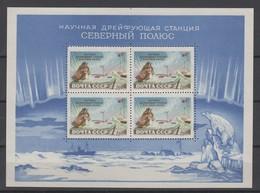 Sowjetunion , Block 27  Postfrisch - 1923-1991 USSR