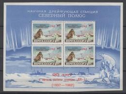 Sowjetunion , Block 30  Postfrisch - 1923-1991 USSR