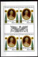 2017 Czech Rep. - 300 Years Of Imperatrise Maria Teresia Birthday - MNH** MI 921 - Sheetlet Of 4 V - Ungebraucht