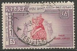 Ethiopia - 1955 Silver Jubilee 65c Used  .    Sc 350 - Ethiopia