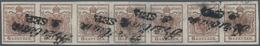 """Österreich: 1850, 6 Kreuzer Braun Im Waager. 7er-Streifen Type Ib Entwertet Mit 4x L2 """"PRZIBRAM"""", Di - 1850-1918 Empire"""
