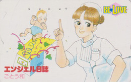 Télécarte Japon / 110-011 - MANGA - BE LOVE * ANGEL * - Infirmière & Bébé Diablotin - Nurse ANIME Japan Phonecard  11516 - BD
