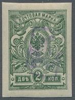 """Armenien: 1920, """"2 Kop. Imperforated With Overprint In Black Resp. Violet"""", Mint Hinged, Very Fresh - Armenien"""