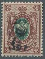 "Armenien: 1920, ""10 Rbl. On 35 Kop. Without Frame, Overprint Colour Black"", Mint Hinged, Very Fresh - Armenien"