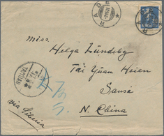 China - Incoming Mail: 1931, Norway: Letter From RADE, NORWAY To TAIYUAN HAIEN With Arrival Mark On - China