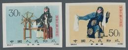 China - Volksrepublik: 1962, Drama Art Imperforated, The Complete Set Unused Respectively Mint Never - 1949 - ... Volksrepublik