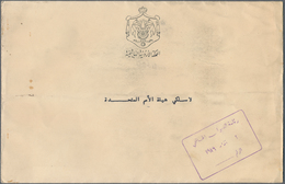 "Jordanien: 1949, Official Envelope With ""Government El Urduniye"" Coat Of Arms Imprint And Circular A - Jordanien"