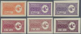 "Saudi-Arabien: 1934, First Issue ""Proclamation Of Abd Al-Asis III. Ibn Saud (1880-1953) As King Of S - Saudi-Arabien"