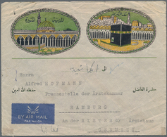 Saudi-Arabien: 1954 Illustrated Envelope With Multi-colour Oval Pictures Of Mecca Including The Kaab - Saudi-Arabien